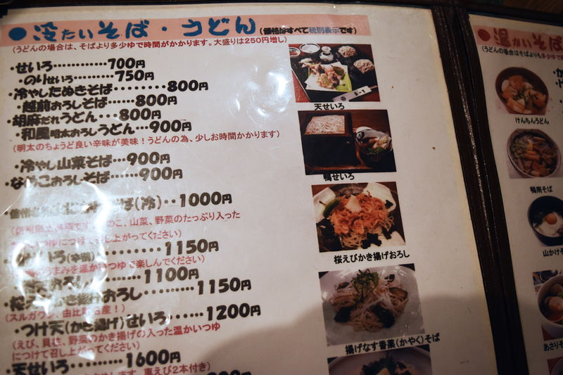 f:id:sakuyaoi:20190220211525j:plain