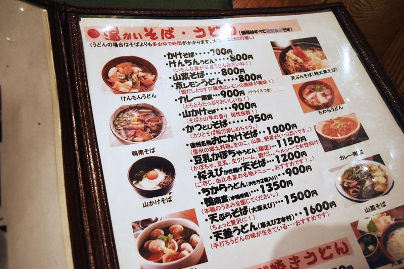 f:id:sakuyaoi:20190220211530j:plain