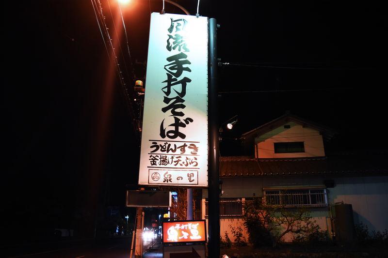 f:id:sakuyaoi:20190220211543j:plain