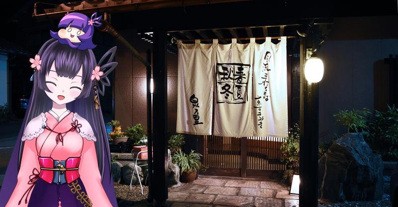 f:id:sakuyaoi:20190220211547j:plain