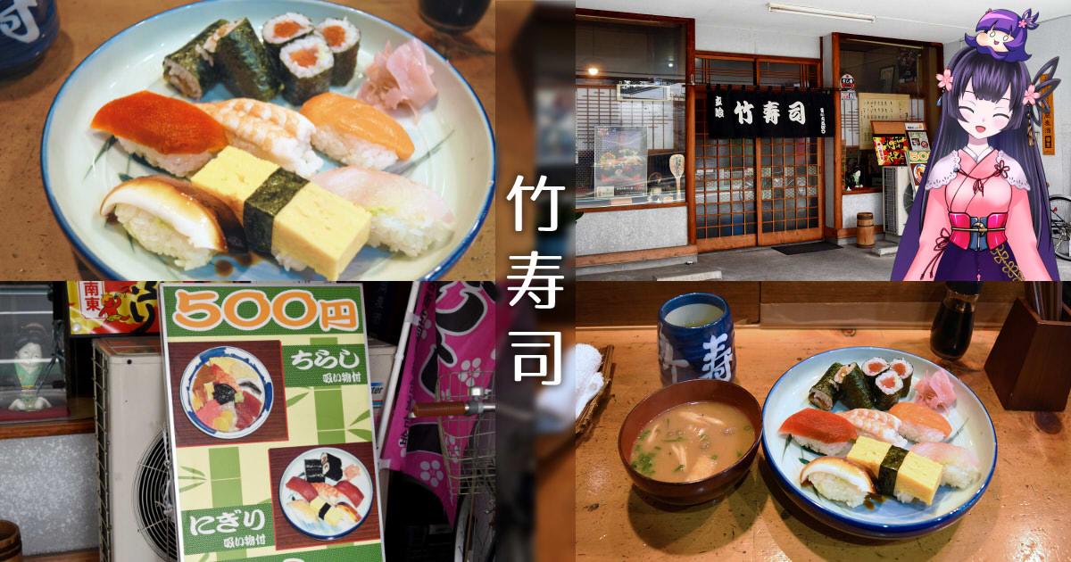 https://cdn-ak.f.st-hatena.com/images/fotolife/s/sakuyaoi/20190221/20190221091045.jpg