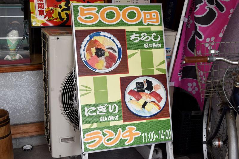 f:id:sakuyaoi:20190221091051j:plain