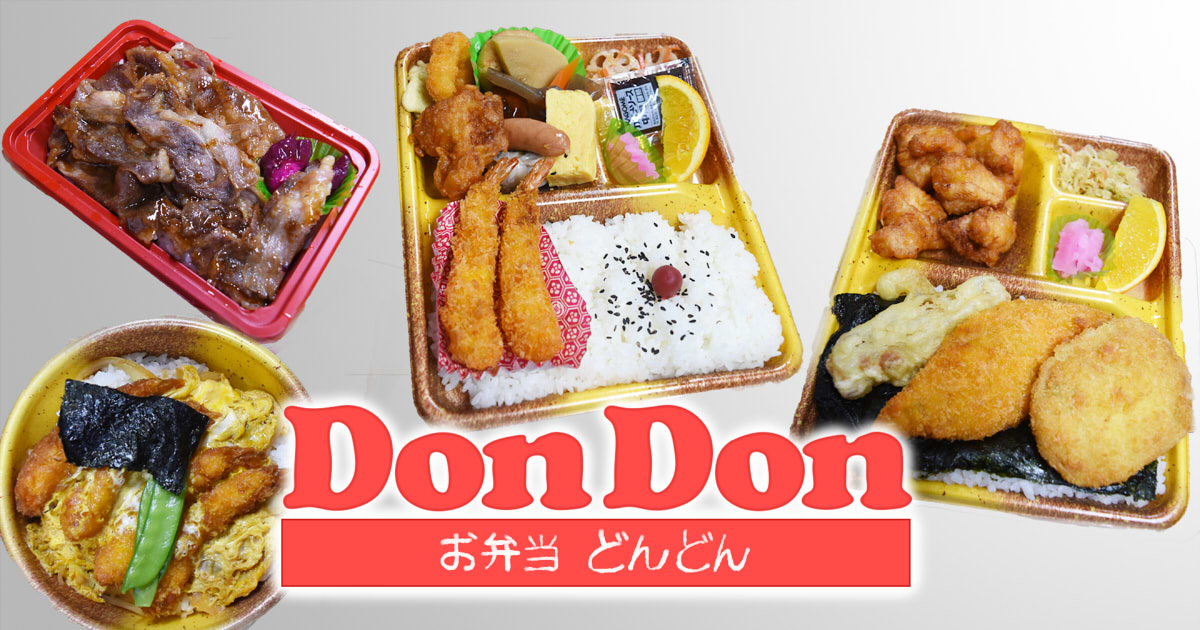 https://cdn-ak.f.st-hatena.com/images/fotolife/s/sakuyaoi/20190222/20190222013045.jpg
