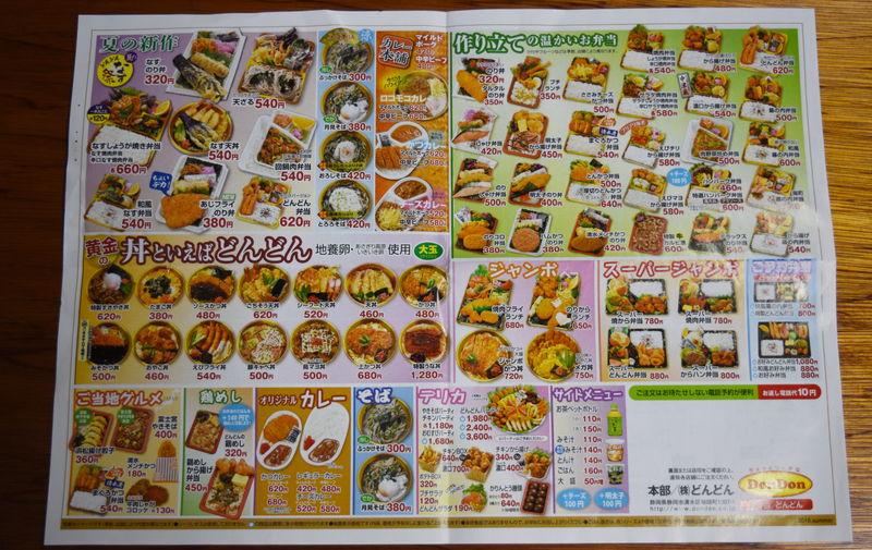 f:id:sakuyaoi:20190222013120j:plain