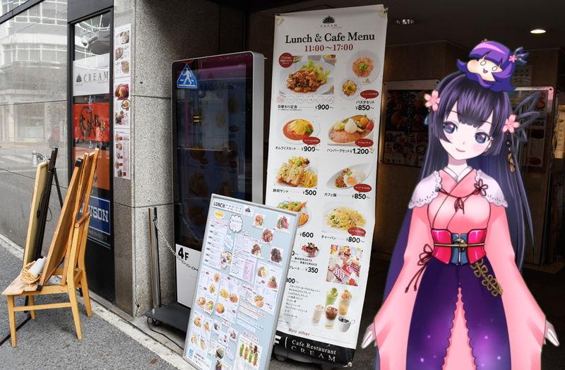 f:id:sakuyaoi:20190225144437j:plain
