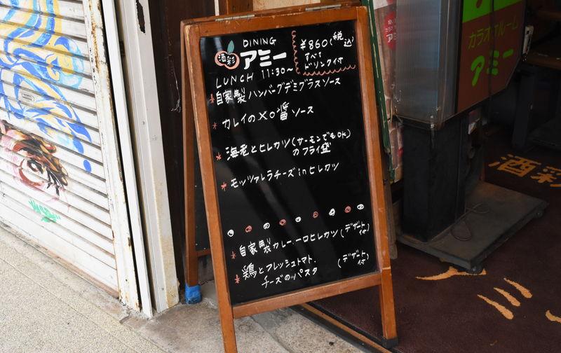 f:id:sakuyaoi:20190228013501j:plain