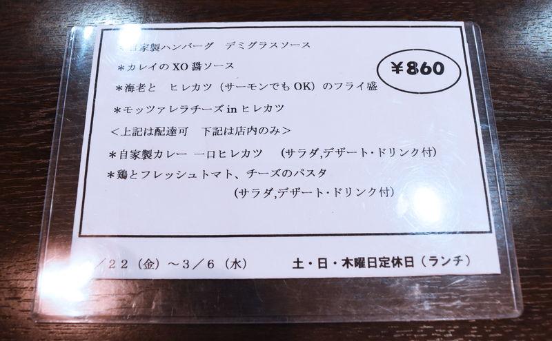 f:id:sakuyaoi:20190228013512j:plain