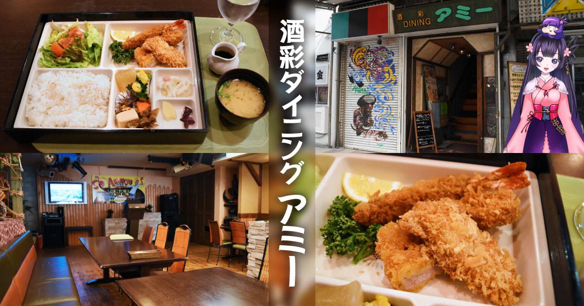f:id:sakuyaoi:20190228013536j:plain