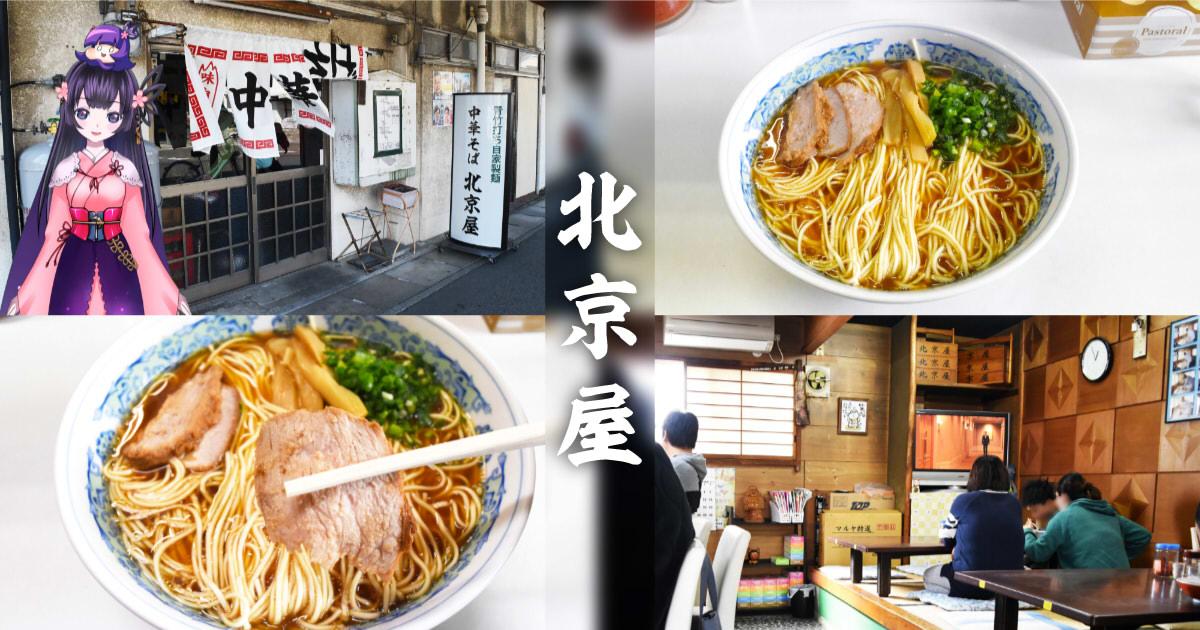 f:id:sakuyaoi:20190303020211j:plain