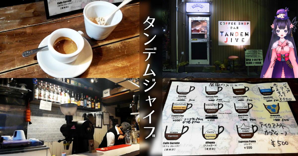 f:id:sakuyaoi:20190304013821j:plain