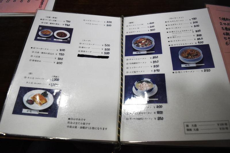 f:id:sakuyaoi:20190304094452j:plain