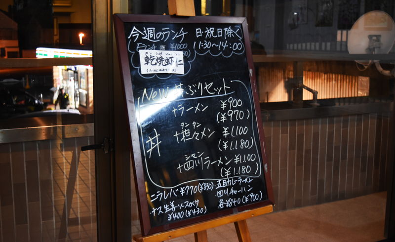 f:id:sakuyaoi:20190304094502j:plain