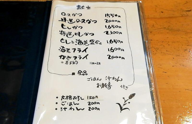 f:id:sakuyaoi:20190308030552j:plain
