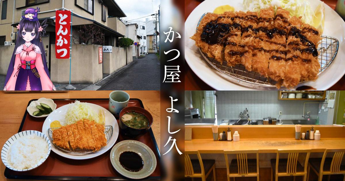 f:id:sakuyaoi:20190308030632j:plain