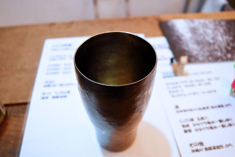 f:id:sakuyaoi:20190311012607j:plain
