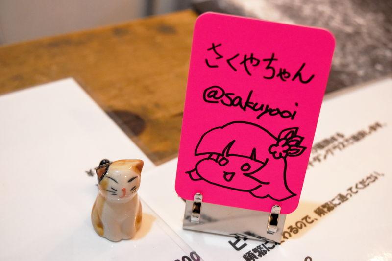 f:id:sakuyaoi:20190311012621j:plain