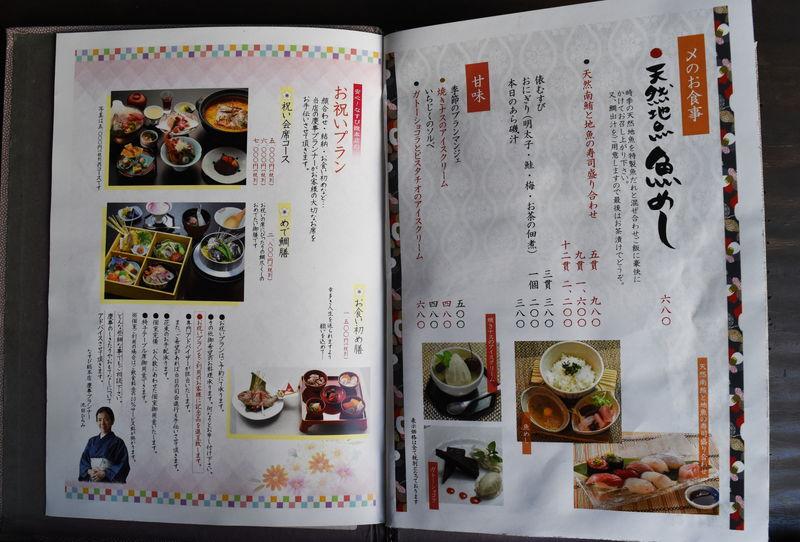 f:id:sakuyaoi:20190311090503j:plain