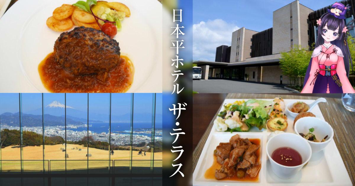f:id:sakuyaoi:20190312005740j:plain