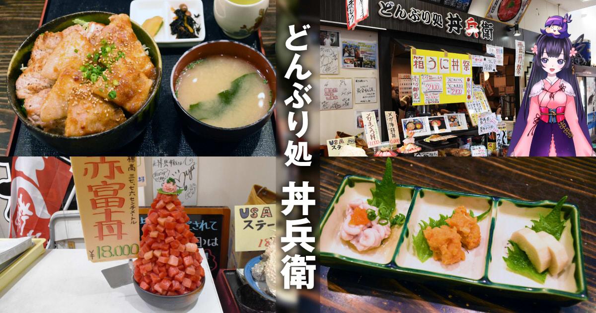 f:id:sakuyaoi:20190314014208j:plain