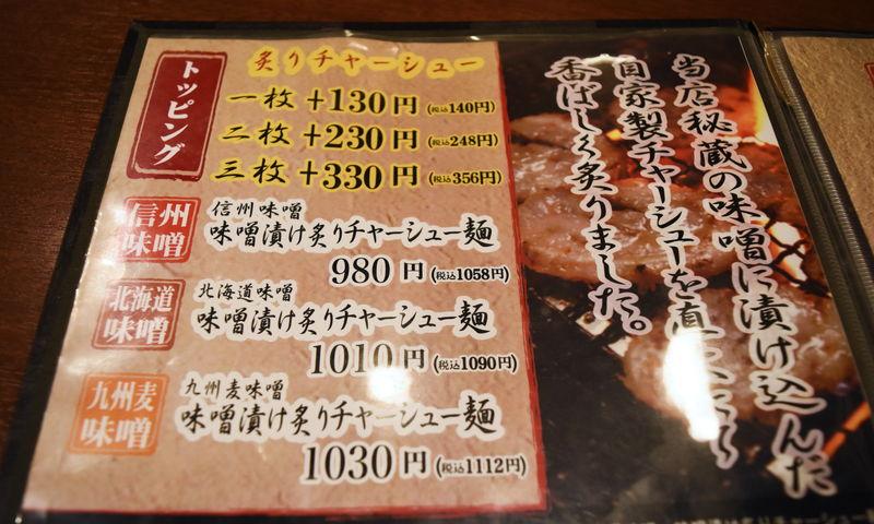 f:id:sakuyaoi:20190318093649j:plain