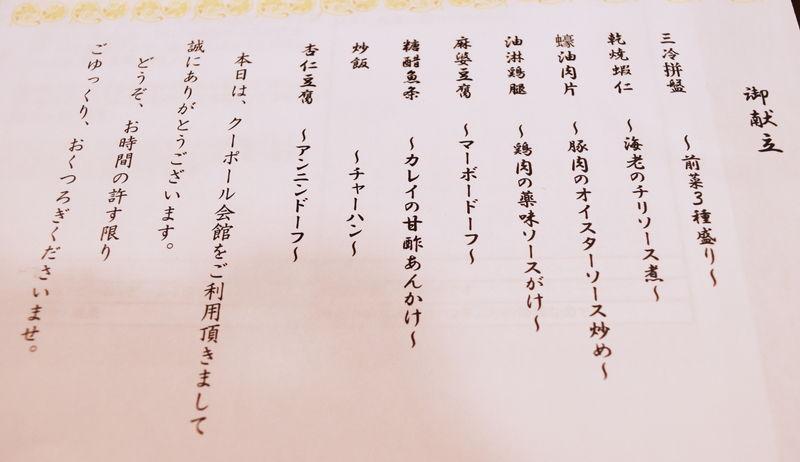 f:id:sakuyaoi:20190319093840j:plain