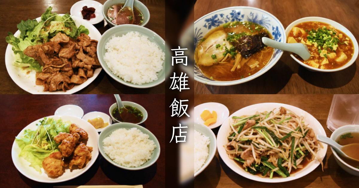 f:id:sakuyaoi:20190321014934j:plain