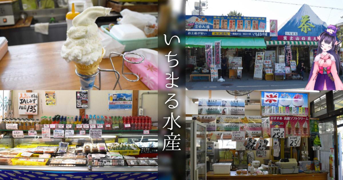 f:id:sakuyaoi:20190321093534j:plain