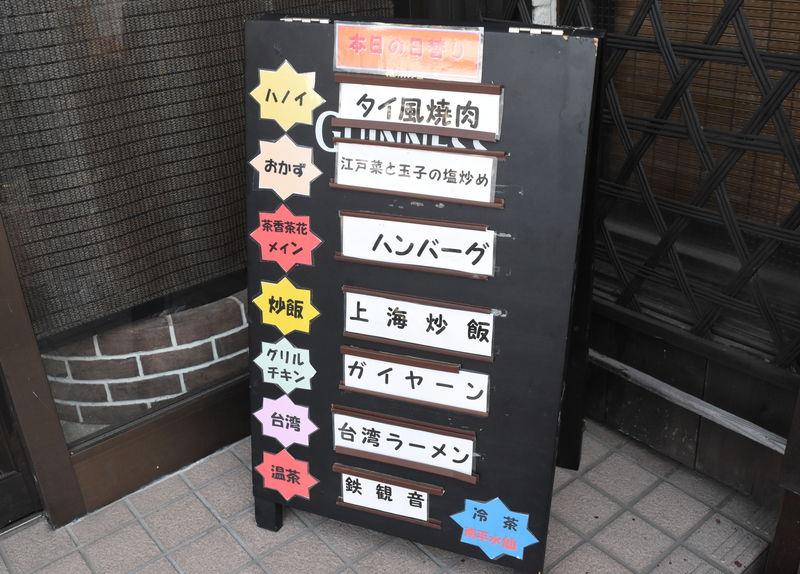f:id:sakuyaoi:20190322091241j:plain