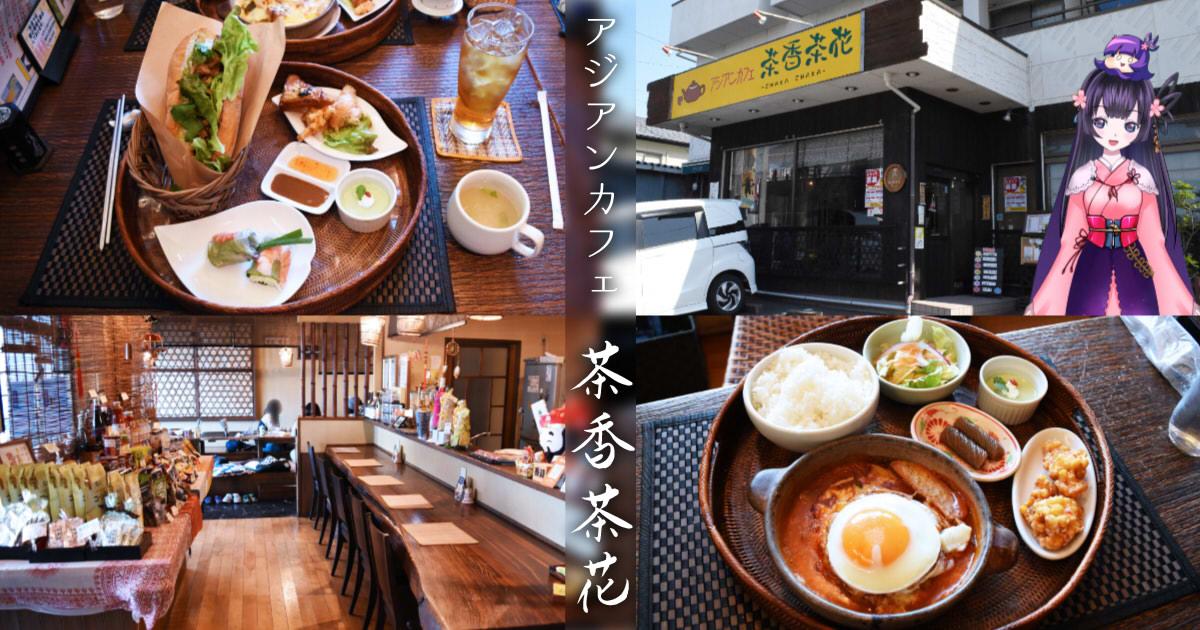 f:id:sakuyaoi:20190322091342j:plain