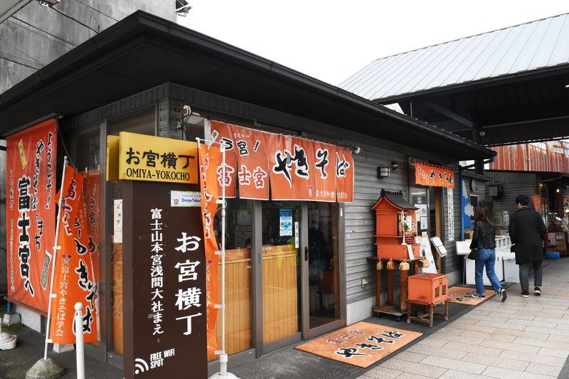 f:id:sakuyaoi:20190325033203j:plain