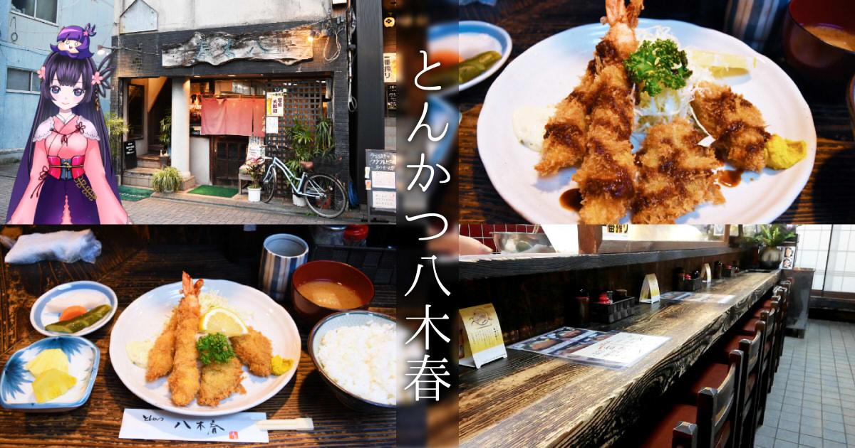 f:id:sakuyaoi:20190325191123j:plain