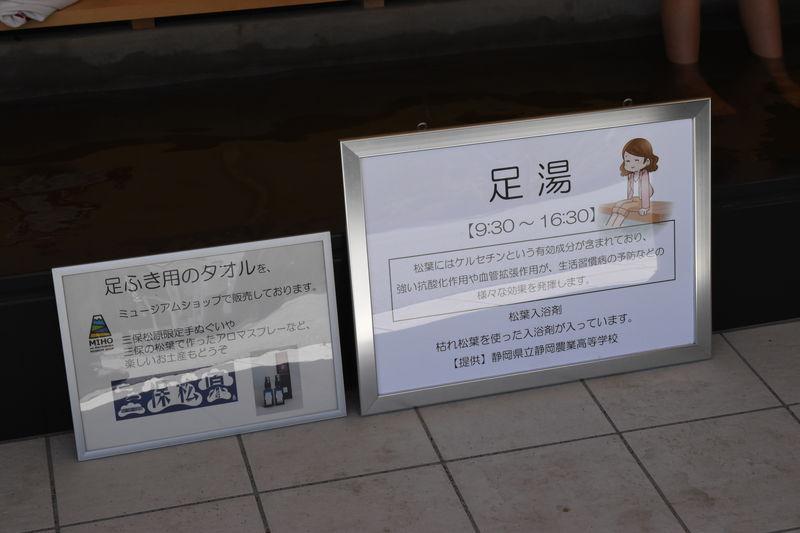 f:id:sakuyaoi:20190401085317j:plain