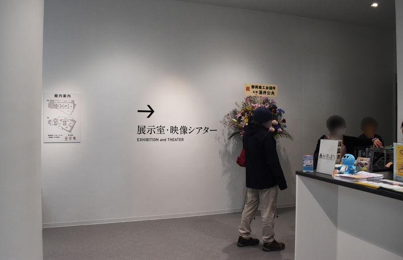 f:id:sakuyaoi:20190401085320j:plain