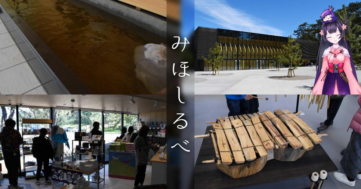 f:id:sakuyaoi:20190401085415j:plain