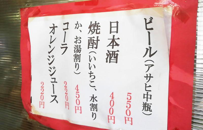 f:id:sakuyaoi:20190404001626j:plain