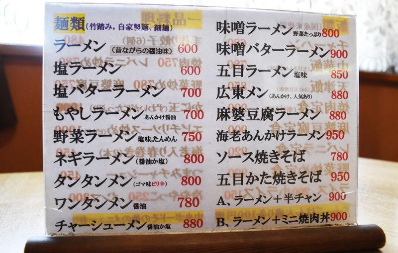 f:id:sakuyaoi:20190404001630j:plain