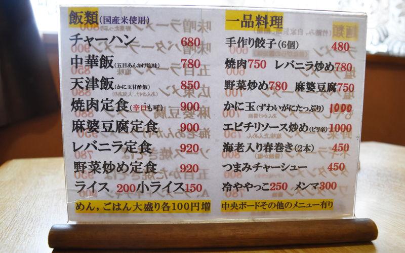 f:id:sakuyaoi:20190404001634j:plain
