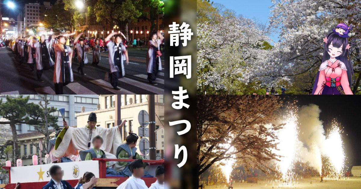 f:id:sakuyaoi:20190407040437j:plain