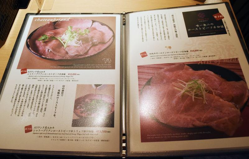 f:id:sakuyaoi:20190408014028j:plain