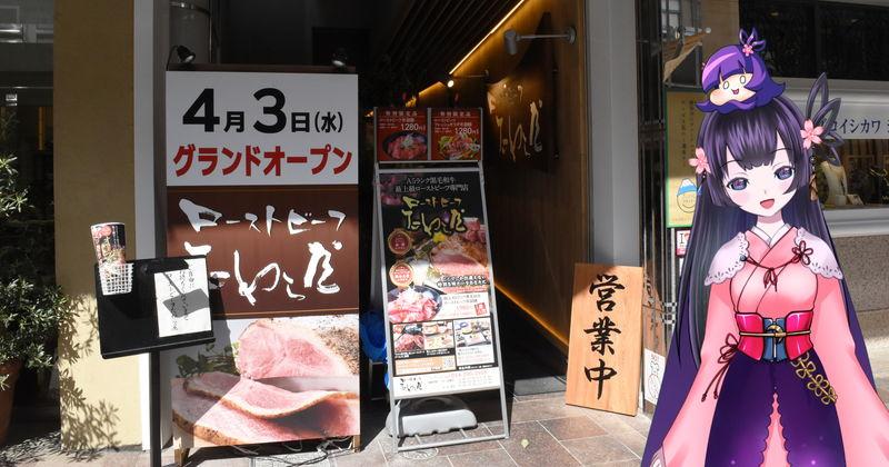 f:id:sakuyaoi:20190408014100j:plain