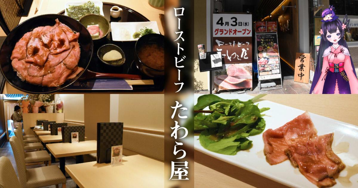 f:id:sakuyaoi:20190408014104j:plain