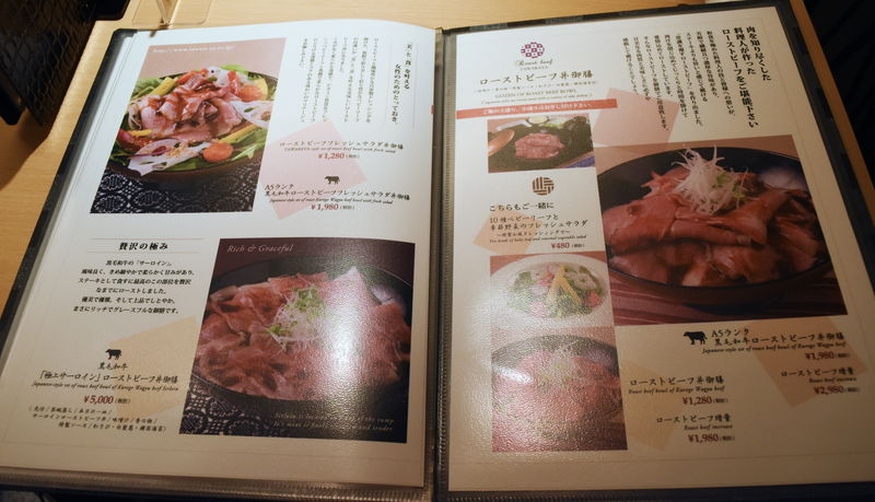 f:id:sakuyaoi:20190408014111j:plain