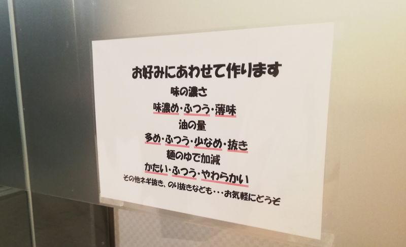 f:id:sakuyaoi:20190409093528j:plain