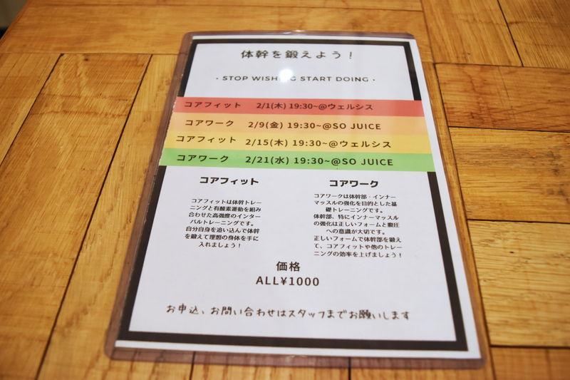 f:id:sakuyaoi:20190411004539j:plain