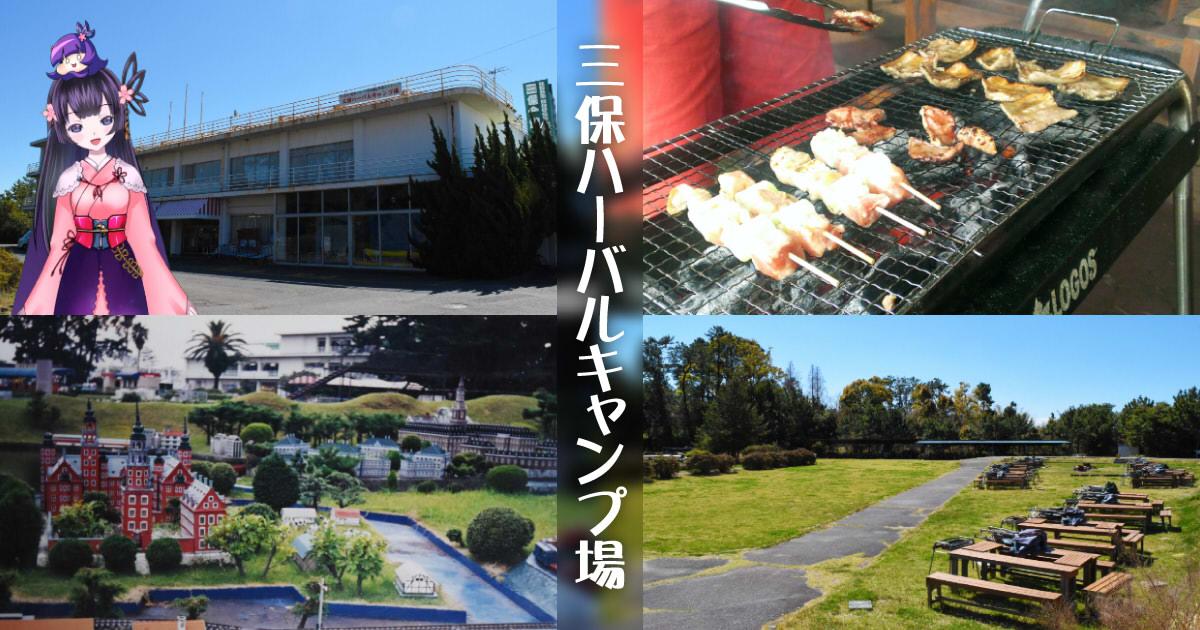 f:id:sakuyaoi:20190411014345j:plain
