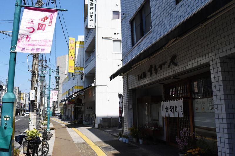 f:id:sakuyaoi:20190411092537j:plain