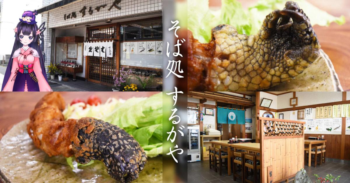 f:id:sakuyaoi:20190411092618j:plain