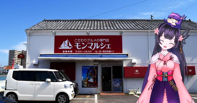 f:id:sakuyaoi:20190416194559j:plain