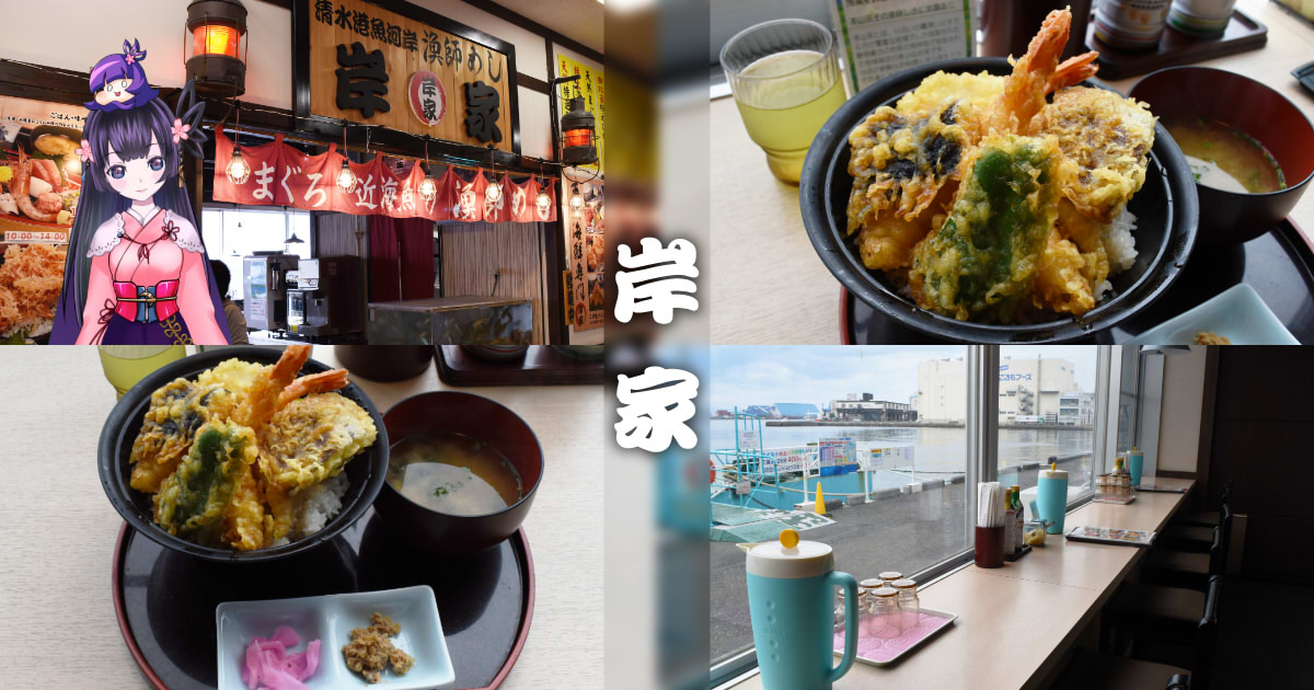 f:id:sakuyaoi:20190418093407j:plain