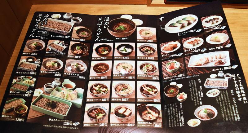 f:id:sakuyaoi:20190419000637j:plain